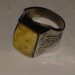Ring (33)